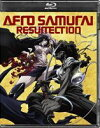 アフロサムライ:レザレクション Blu-ray(BD) ◆20%OFF!
