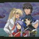 四聖獣 / おとぎストーリー 天使のしっぽ キャラクターシリーズ: 愛という名の嵐 [CD]