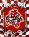 米米CLUB/a K2C ENTERTAINMENT TOU...