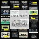 CD発売日2021/3/24詳しい納期他、ご注文時はご利用案内・返品のページをご確認くださいジャンルアニメ・ゲームゲーム音楽 アーティストたなかひろかず収録時間組枚数1商品説明たなかひろかず / Lost TapesLOST TAPES※こちらの商品はインディーズ盤にて流通量が少なく、手配できなくなる事がございます。欠品の場合は分かり次第ご連絡致しますので、予めご了承下さい。関連キーワードたなかひろかず 商品スペック 種別 CD JAN 4988044063433 製作年 2021 販売元 ディスクユニオン登録日2021/02/05