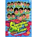 Shochiku Kadoza Live 松竹角座ライブ(DVD) ◆20%OFF!