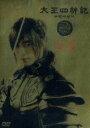 太王四神記 プレビューDVD 金盤(DVD) ◆20%OFF!