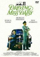 ドライビングMISSデイジー DVD 1989年