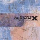 (オリジナル・サウンドトラック) 機動新世紀ガンダムX SIDE.1(CD)