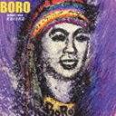 Other - BORO / ゴールデン☆ベスト BORO-反省なき反逆- [CD]