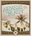 嵐/ARASHI BLAST in Hawaii 【通常盤】 [Blu-ray]
