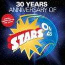 其它 - スターズ・オン・45/スターズ・オン45〜30周年アニバーサリー・日本限定盤〜(初回生産限定盤)(CD)
