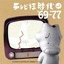 б╩екере╦е╨е╣б╦ е╞еье╙╢╕╗■┬х vol.1 б╟69б┴б╟77(CD)