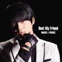 "Pop JAPANizu - MAG!C☆PRINCE / Best My Friend(限定""永田薫""盤) [CD]"