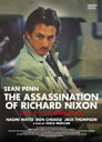 リチャード・ニクソン暗殺を企てた男 ◆20%OFF!