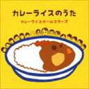 елеьб╝ещеде╣екб╝еые╣е┐б╝е║ / елеьб╝ещеде╣д╬джд┐ [CD]