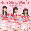 [送料無料] Run Girls, Run! / Run Girls, World! [CD]