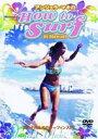 アンジェラ・マキの女の子のためのサーフィン入門- ◆20%OFF!