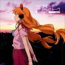 声優レアグルーヴ Vol.2(CD)