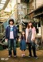 《送料無料》奇跡の人(DVD)