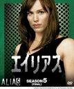 エイリアス シーズン5 コンパクトBOX(DVD)
