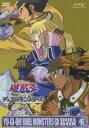 遊戯王 デュエルモンスターズGX DVDシリーズ DUEL BOX 6(DVD) ◆20%OFF!