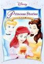 ディズニープリンセス プリンセスの贈りもの(DVD)