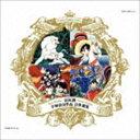 《送料無料》冨田勲(音楽)/冨田勲 手塚治虫作品 音楽選集(Blu-specCD2)(CD)