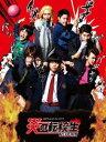 乐天商城 - 炎の転校生REBORN [DVD]