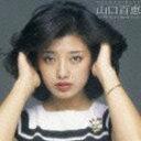《送料無料》山口百恵/ゴールデン☆ベスト 山口百恵 コンプリート・シングルコレクション(通常盤)(CD)