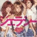 Juliet/ジェラシー(通常盤)(CD)