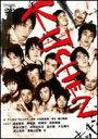 KITCHEN キッチン(DVD)