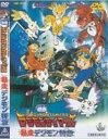 デジモンテイマーズ 暴走デジモン特急(DVD) ◆20%OFF!