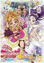 ふたりはプリキュア Splash☆Star 【1】(DVD) ◆20%OFF!