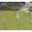 林原めぐみ / with you(期間限定盤) [CD]