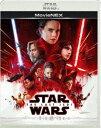 スター・ウォーズ/最後のジェダイ MovieNEX(通常版) [Blu-ray]