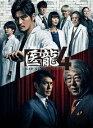 《送料無料》医龍4〜Team Medical Dragon〜 DVD BOX(DVD)