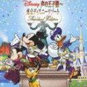 《送料無料》ディズニー 声の王子様 東京ディズニーリゾート30周年記念盤(CD)