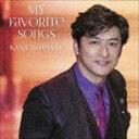 《送料無料》石丸幹二/My Favorite Songs(Blu-specCD2)(CD)