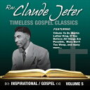Gospel - 【輸入盤】CLAUDE JETER クロード・ジェター/INSPIRATIONAL GOSPEL CLASSICS(CD)