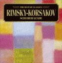 古典 - エンリケ・バティス/フィルハーモニア管弦楽団/ベスト・オブ クラシックス 45 リムスキー=コルサコフ: シェエラザード(CD)