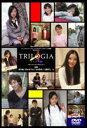 蒼井優/TRILOGIA(DVD) ◆20%OFF!