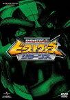 超生命体トランスフォーマー ビーストウォーズ・リターンズ DVD_SET(DVD)