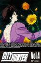 �V�e�B�[�n���^�[ CITY HUNTER Vol.4(DVD)
