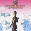 《送料無料》シーナ&ザ・ロケッツ feat.鮎川誠/キャプテン・ギタ-・アンド・ベイビ-・ロック(CD)