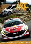 Intercontinental Rally Challenge 2008 インターコンチネンタル・ラリー・チャレンジ総集編(DVD)