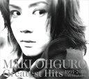 《送料無料》大黒摩季/Greatest Hits 1991-2016 〜All Singles +〜(通常STANDARDスペシャルプライス盤)(CD)