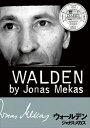ウォールデン(DVD)