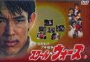 スクール・ウォーズ 泣き虫先生の7年戦争 3(DVD) ◆24%OFF!