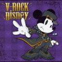 V-ロック ディズニー(CD)