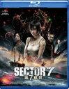 第7鉱区(Blu-ray) ◆20%OFF!