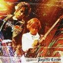 サイキックラバー/サイキックラバー(CD)