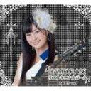 CAMOUFLAGE/リアルキニナルガール(高崎聖子.Ver)(CD)