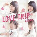 AKB48/LOVE TRIP/しあわせを分けなさい(初回限定盤/Type C/CD+DVD)(初回仕様)(CD)