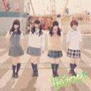 SKE48/賛成カワイイ!(初回生産限定盤/Type-C/CD+DVD)(初回仕様)(CD)